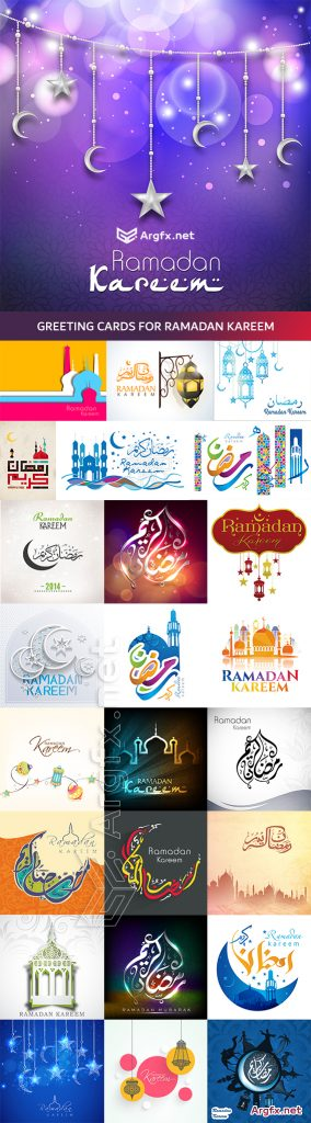 Greeting cards for Ramadan Kareem in vector from stock #4 - 25 Eps