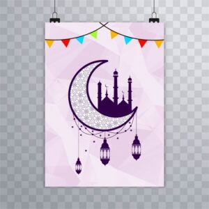 Bright purple eid mubarak design Free Vector