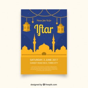 Iftar celebration brochure Free Vector