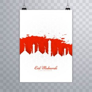 White and red eid mubarak design Free Vector