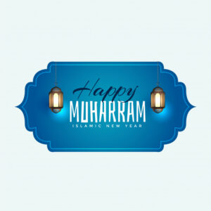 Happy muharram islamic background with hanging lamp Free Vector