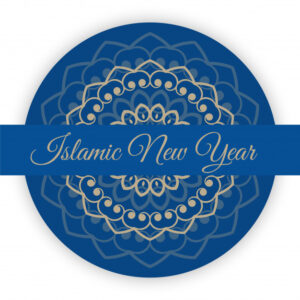 Islamic new year pattern design background Free Vector