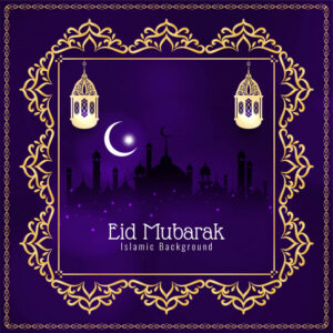 Elegant eid mubarak islamic vector background Free Vector