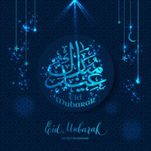 Islamic vector illustration calligraphic arabian eid mubarak in translation congratulations Free Vector