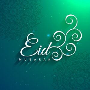 Muslims eid festival celebration card Free Vector